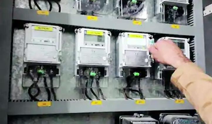 अब नए बिजली कनेक्शन लेना हुआ आसान, 15 दिन में नहीं मिला तो UPCL पर लगेगा जुर्माना