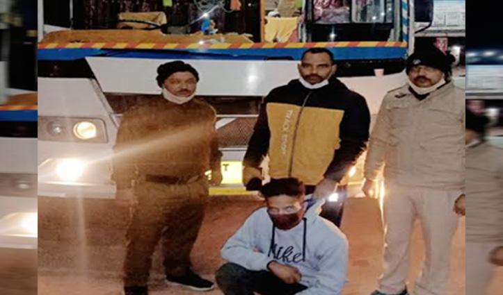 #Tourist_Bus में बैठा था युवक, पुलिस ने तलाशी ली तो मिला Chitta