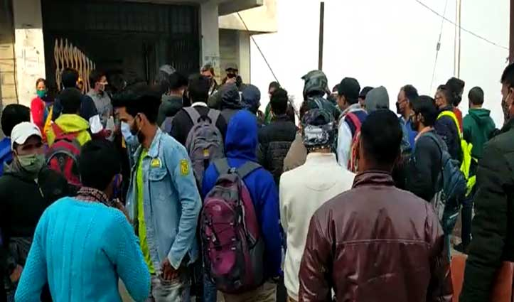 #Bilaspur: सिक्योरिटी गार्ड की जॉब को उमड़ पड़ी भीड़, Covid नियमों की हुई अनदेखी- FIR