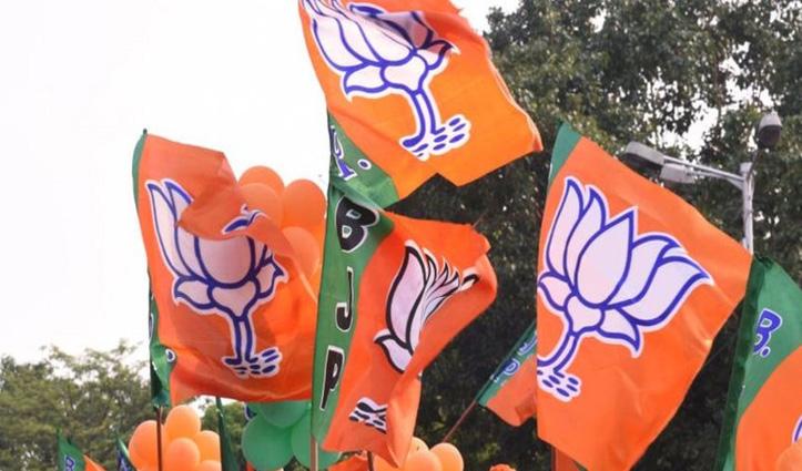 #BJP ने की जिला परिषद के लिए इन जिलों में Candidates की घोषणा, यहां देखें लिस्ट