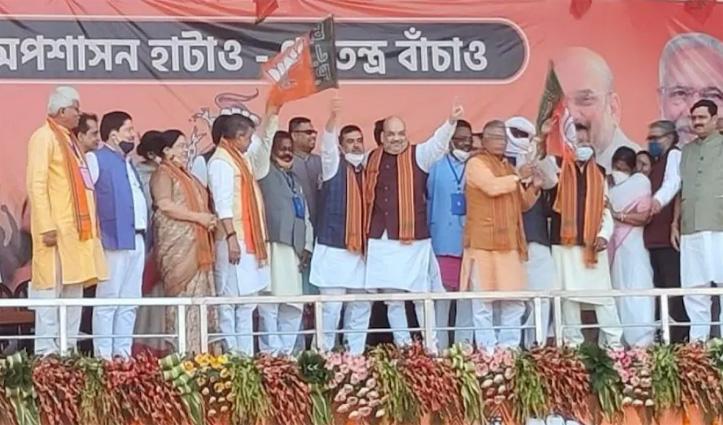 #Amit_Shah के मिशन बंगाल से टूटी TMC : शुभेंदु अधिकारी समेत कई विधायक #BJP में शामिल