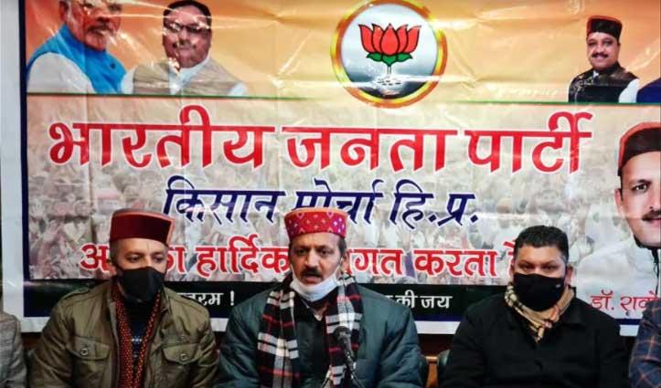 घर-घर दस्तक देगा हिमाचल #BJP_KisanMorcha , कृषि बिल पर जगाएगा अलख