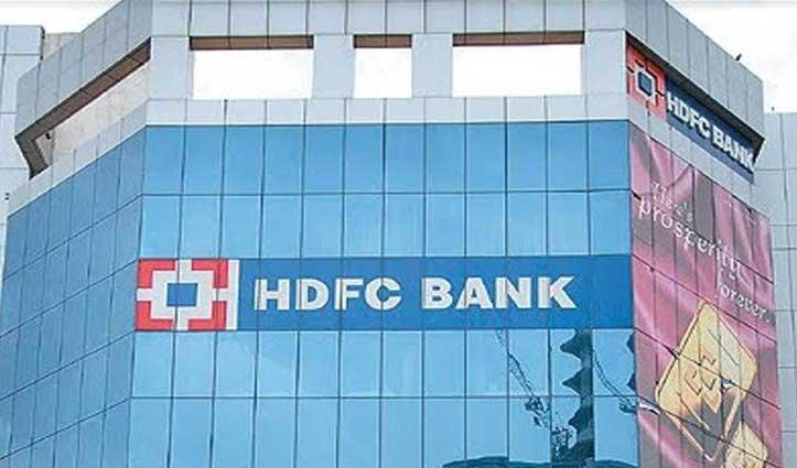 #HDFC_Bank को बड़ा झटका, #RBI ने डिजिटल सर्विसेज पर लगाई रोक, क्रेडिट कार्ड से जुड़ा नियम भी बदला
