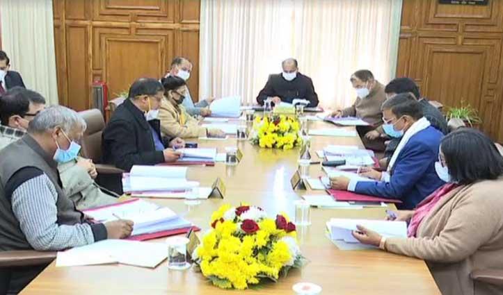 #Himachal: शादियों में नियमों का उल्लंघन पड़ेगा भारी, #Cabinet में लिया आज कड़ा फैसला
