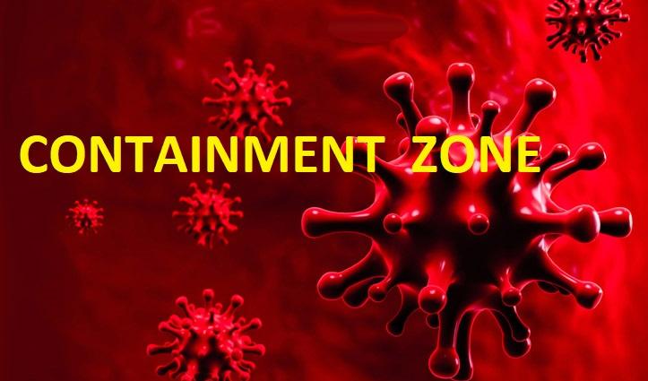 ऊना-हरोली  में नए क्षेत्र बने Containment Zones,चार वार्ड हुए हॉटस्पॉट सूची से बाहर