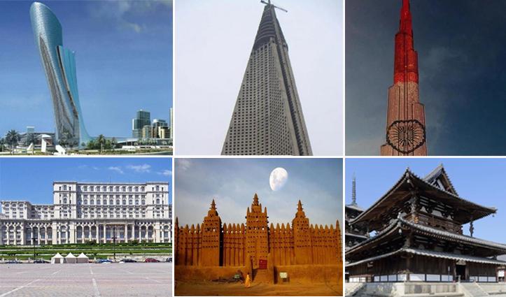 दुनिया भर में अपनी भव्यता, ऊंचाई और खूबसूरती के लिए जानी जाती हैं यह 6 Buildings