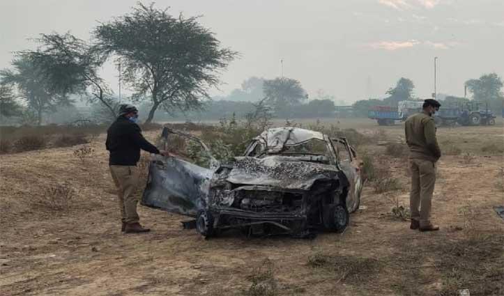भीषण हादसाः Yamuna Express Way पर कंटेनर से टकराई कार, पांच लोग जिंदा जले