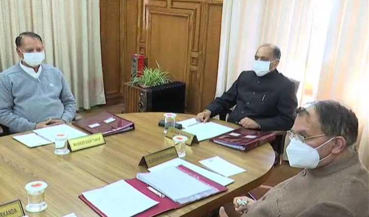 #Cabinet: हिमाचल में मंत्री, MLA और सांसदों पर भी पाबंदी, नहीं कर सकेंगे ऐसा