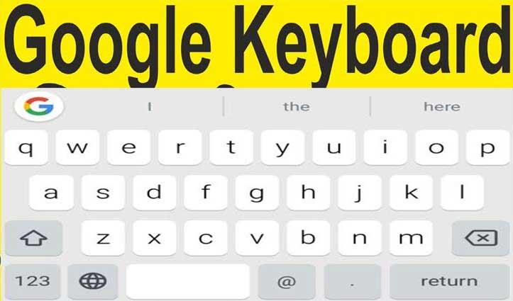 हिमाचलः 3 बोलियां Google keyboard में शामिल, सांसद बोले-आसान हुआ 8वीं अनुसूची का रास्ता