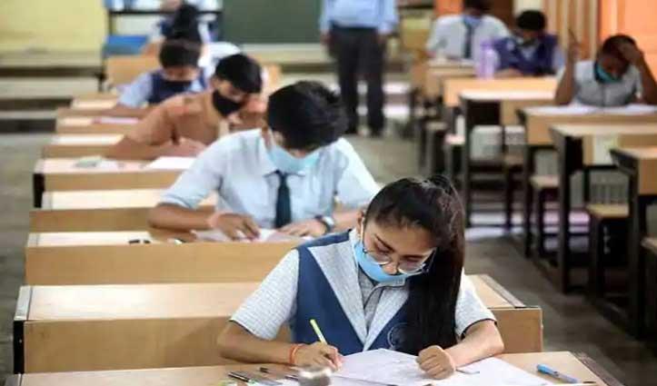 #CBSE : 4 मई से शुरू होंगे 10वीं-12वीं के Exam, 15 जुलाई तक Result