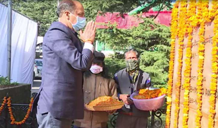 #JaiRam बोले- राष्ट्रपति की मंजूरी को भेजा जाएगा धार्मिक स्वतंत्रता कानून