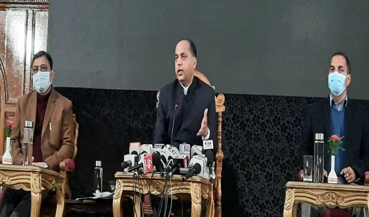 जयराम बोले, #Congress के ऊपर से लोगों का उठ गया है विश्वास, अपनी ही पार्टी को लूट रहे कांग्रेसी