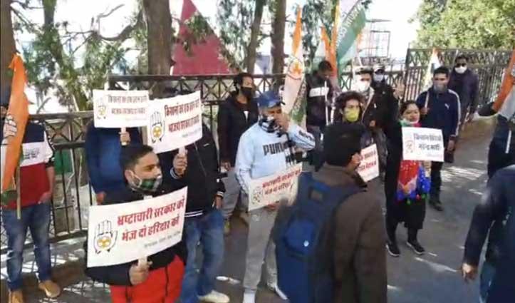 प्रधानमंत्री किसान सम्मान निधि योजना में फर्जीवाड़ाः #Youth_Congress ने किया शिमला में प्रदर्शन