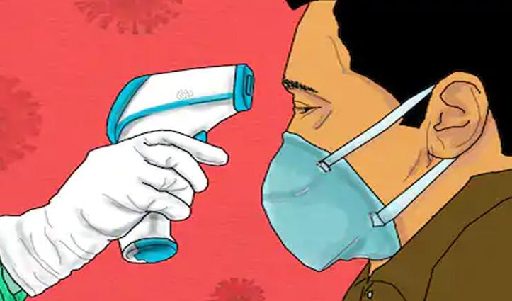 Himachal: स्कूल खुलने से पहले टीचरों के कोरोना पॉजिटिव आने का सिलसिला जारी- अब 16 संक्रमित