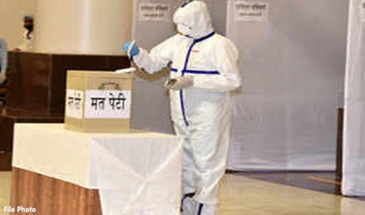 #Himachal: फेस शील्ड और दस्ताने पहन कर डालेंगे Vote, ना लगेगी अंगुली में स्याही, ना होंगे हस्ताक्षर