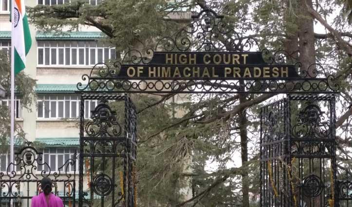 OBC के लिए आरक्षित था सैंज पंचायत का प्रधान पद, #High_Court ने चुनाव पर लगाई रोक