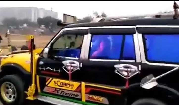 सड़क पर पुलिस को दिखी Dancing Car, काट दिया 41 हजार से ज्यादा का चालान, देखें Video
