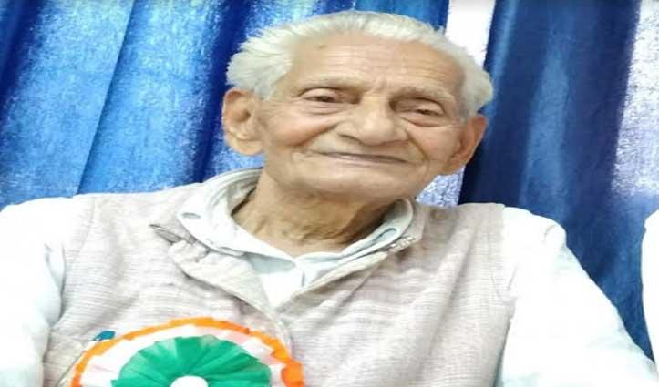 नहीं रहे सबसे वयोवृद्ध स्वतंत्रता सेनानी सत्यमित्र वख्शी, 94 वर्ष की आयु में निधन