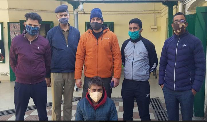 #Kangra के परिवार को Dubai घुमाने के नाम पर लाखों ठगने का आरोपी Lucknow से धरा