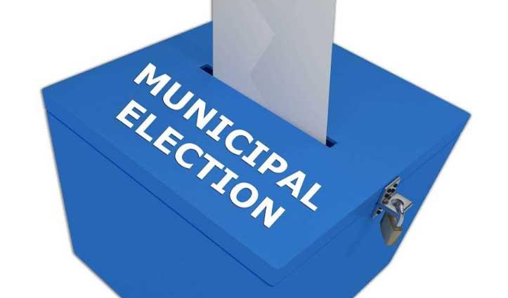 #Haryana : तीन नगर निगम चुनाव की डेट फाइनल : 27 को #Voting, 30 दिसंबर को मतगणना