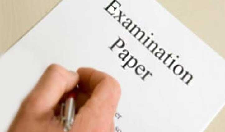 बड़ी चूकः स्टेनो टाइपिस्ट का ही पेपर दे आए TGT Arts के 33 परीक्षार्थी- ऐसे लगा पता