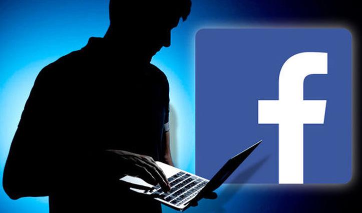 Una में दो युवकों ने #Facebook पर अपलोड किए अश्लील वीडियो, मामला दर्ज