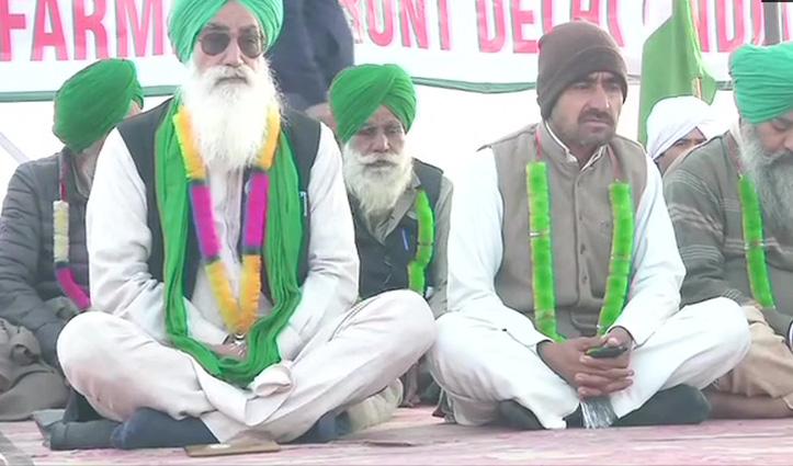 Farmers_Protest: भूख हड़ताल पर बैठे किसान, जिला मुख्यालयों पर धरना भी देंगे