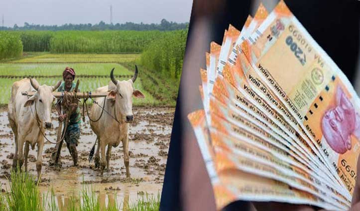 #Kisan_Samman_Nidhi:9 करोड़ किसानों के खाते में जाएंगे 18 हजार करोड़, पीएम मोदी करेंगे संवाद