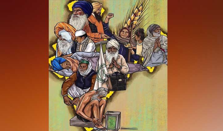 #किसान_दिवस पर अन्नदाताओं ने सरकार से मांगा Gift, बोले – कृषि कानूनों को वापस लें