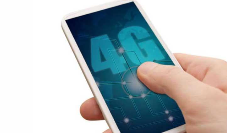 4G डाउनलोड स्पीड में #Jio फिर बादशाह, अपलोड में #Vodafone ने मारी बाजी