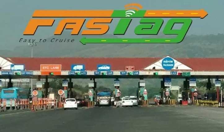 Himachal: पहली जनवरी से वाहनों में फास्टैग लगाना जरूरी, ऐसे खरीदें