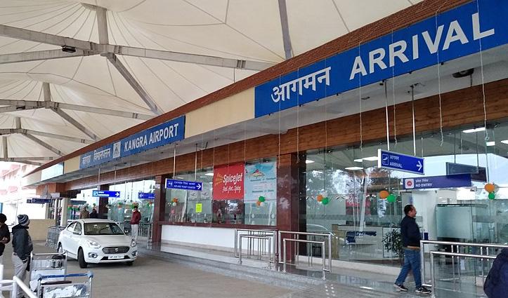 #Gaggal_Airport पर पर्यटकों को मिलेगी Tourism की जानकारी, खुलेगा पर्यटन सूचना केंद्र