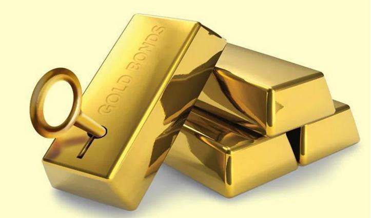 आज से यहां मिल रहा सस्ता सोना,  सरकार दे रही आखिरी मौका