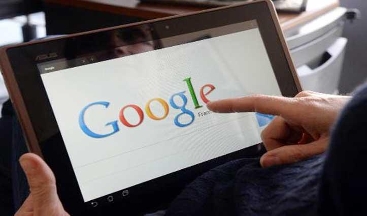 #Google पर ये टाइप करने पर होता है कुछ मजेदार, इन Tricks के बारे में शायद ही जानते होंगे आप