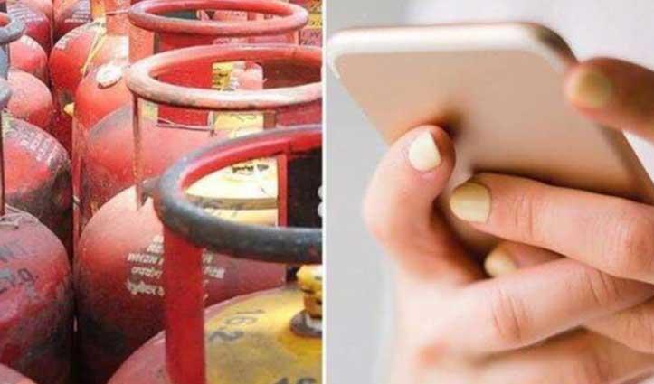 #LPG_Cylinder की बुकिंग पर बचा सकते हैं 500 रुपए, यहां जानिए क्या है #Offer