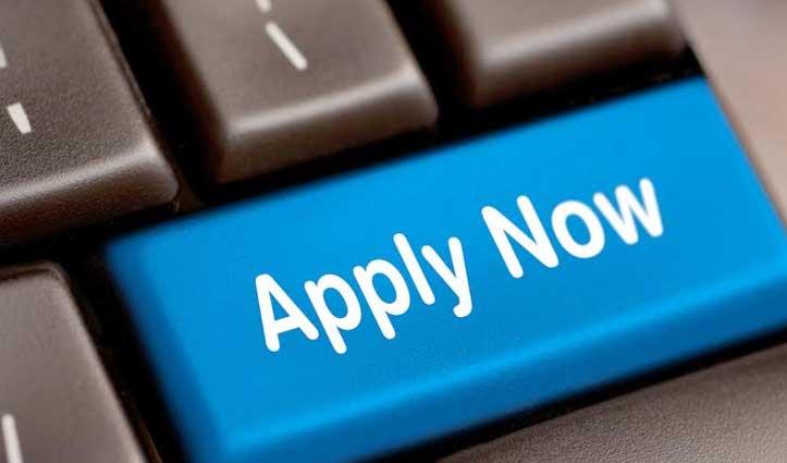 हज के लिए आवेदन की तिथि बढ़ाई, नई डेट जानने के लिए पढ़ें खबर