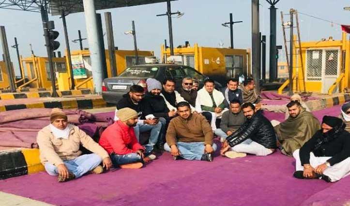 #Haryana में किसानों का प्रदर्शन शुरू, कई Toll करवाए Free, मैनेजर-कर्मचारी घबराए