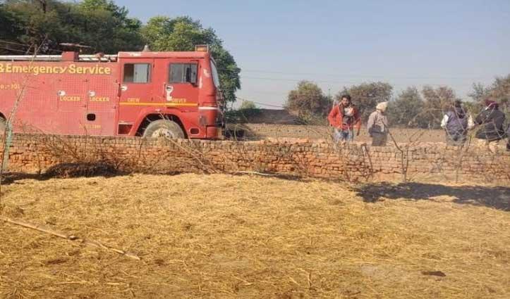 #Haryana : पशु बाड़े में भड़की भीषण आग, 13 भैंसें जिंदा जलीं, 45 झुलसीं