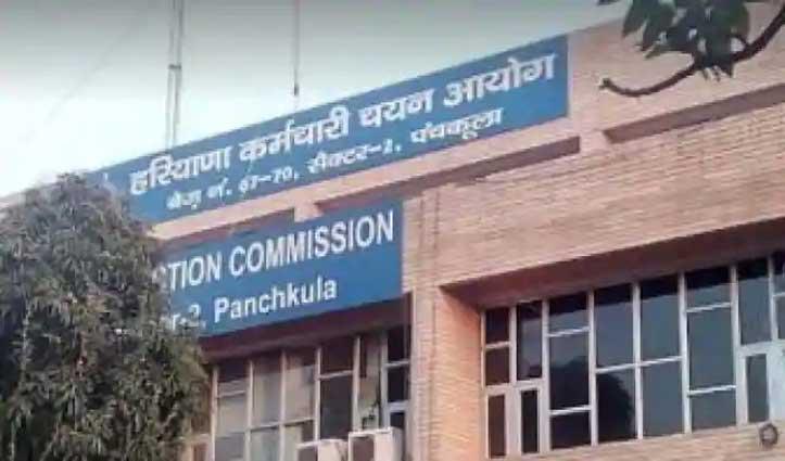108 पदों पर होने वाली चार भर्तियां रद, Haryana कर्मचारी चयन आयोग ने युवाओं को दिया झटका