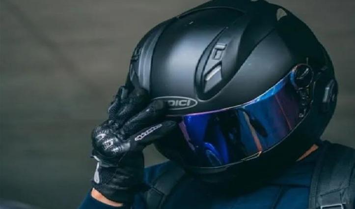 Helmet रखने में पापा को आती थी दिक्कत, दसवीं के छात्र ने किया कुछ ऐसा, मिला #Inspire_Award