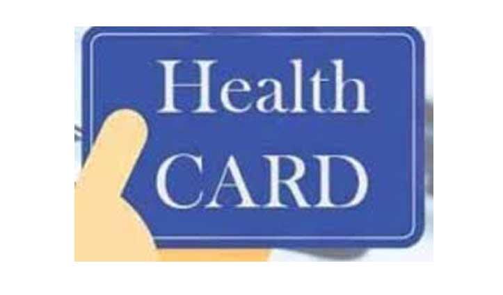 जल्द ही आपका भी बनेगा #Health_Card, नहीं पड़ेगी मेडिकल रिकॉर्ड संभालने की जरूरत
