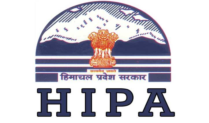 HIPA ने घोषित किया विभागीय परीक्षा का Result, कम अंक वाले करवा सकते हैं पुनर्मूल्यांकन