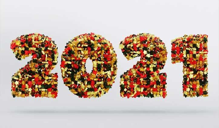 नए साल में करेंगे वास्तु के ये उपाय तो बदल जाएगी किस्मत