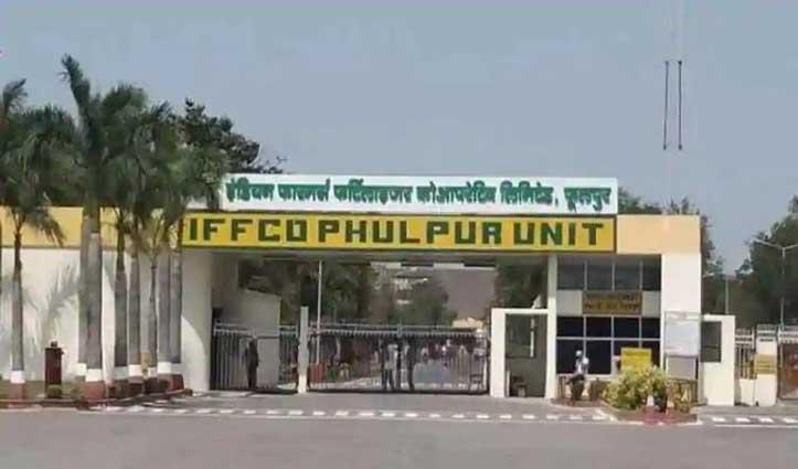 #IFFCO Plant में लीक हुई अमोनिया गैस, दो अफसरों की #मौत, 15 कर्मियों की तबीयत बिगड़ी