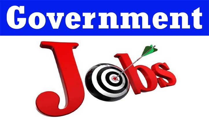#IOCL में #Job का मौका : एक लाख तक मिलेगी Salary, जानिए कैसे करें आवेदन