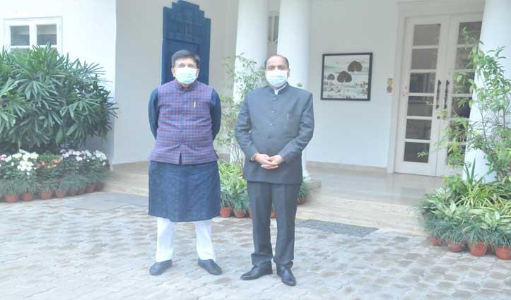 दिल्ली पहुंचे CM Jairam ने केंद्रीय मंत्री #Piyush_Goel से हिमाचल के लिए मांगा ये सब