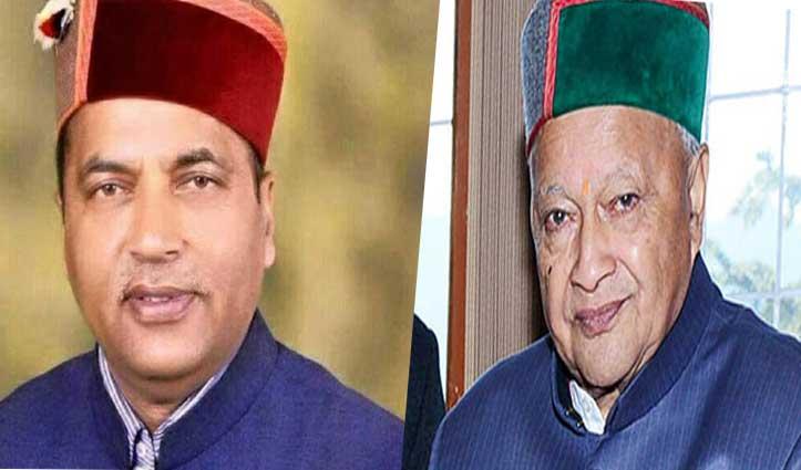 #CM_Jairam बोले- अर्की का विधायक होने के नाते जिम्मेदारी सही ढंग से नहीं निभा रहे  Virbhadra Singh