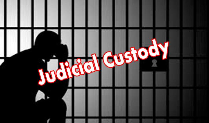 Bilaspur: नाबालिग से दुष्कर्म मामले का आरोपी 12 दिन की न्यायिक हिरासत में भेजा