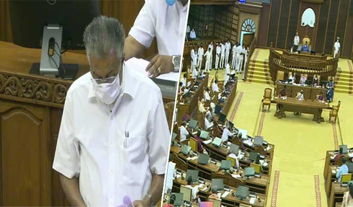 #Agricultural_laws के खिलाफ केरल विस में प्रस्ताव पास, #BJP के एकमात्र विधायक ने किया विरोध