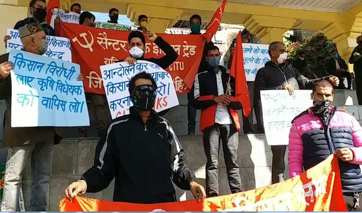 #FarmersProtest के पक्ष में हिमाचल में भी सड़कों पर उतरे कई संगठन